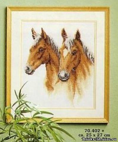 Схема для вышивки крестом Две лошади