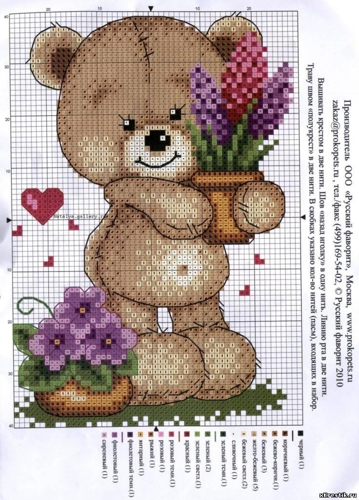 Схема вышивки крестом роза скачать схему